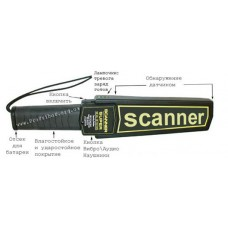 Super Scanner China