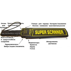 Super Scanner 2 + зарядное + аккумулятор